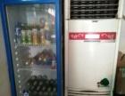 冷柜,冰柜,空调,