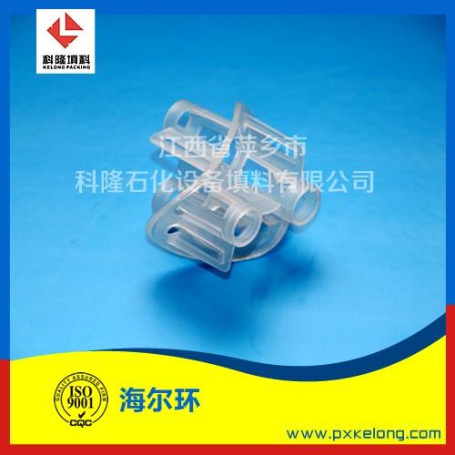 江苏海尔环填料 聚丙烯海尔环质优价廉