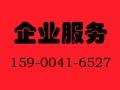 上海注册融资租赁公司的流程是什么