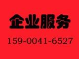 上海企业全程办理私募备案要多少钱