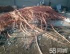 邯郸回收废铜 废铝 废电线电缆等有色金属高价回收