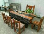 天然海螺孔龙骨茶桌椅组合实木客厅原生态茶台船木茶几特价
