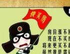 金座呈璟火爆抢购