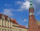 波兰深度文化之旅全景10日
