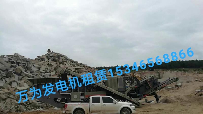 河南发电机出租租赁-各个县市设有租赁服务站!