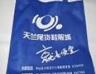 专业生产各种规格高中低档塑料包装袋