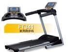 美国进口岱宇跑步机,品牌跑步机卖场老人跑步机