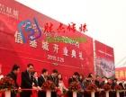 宁波开业舞狮队店面开业气拱门租赁宝宝满月酒气球布置