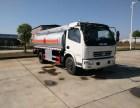 5吨10吨15吨油罐车 供液车 铝合金运油车