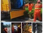 宁波清理化粪池及市政管道疏通