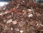 晋城废旧电缆回收 各种废铜打开回收