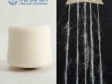 北京马海毛 特种花式纱不刺肤马海毛 服饰毛料马海毛线厂家供应