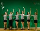 安徽达瑞雅成人舞蹈艺术中心