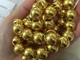 唐山黄金白金高价回收