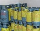 大庆液化气站/煤气,炳烷