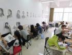 重庆市巴国城美术学校