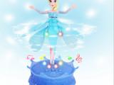 电动感应冰雪奇缘公主 音乐发光 小仙女飞机 模型玩具送USB线