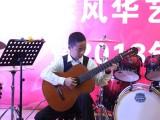 罗湖东门国贸学吉他少儿吉他培训系统学习