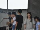 济南家庭聚会