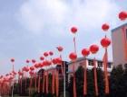 台州施放出售空飘气球、充气拱门、灯笼柱气模充气城堡