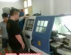 杭州学加工中心哪里好 数控编程培训 数控培训学校