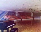 纯八度钢琴培训中心