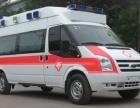 海口救护车长途出租正规120救护车租赁海口长途救护车出租转院