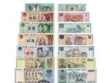 安庆桐城市无限量高价收购钱币邮票公平交易市场价格