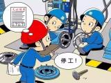 深圳考锅炉压力容器压力管道安全管理员证在哪里报名