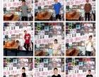 重庆音律DJ/MC夜店职业培训机构专业机构