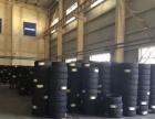 三角轮胎,工厂直销pl01最新花纹 包邮 货到付款