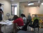 重庆零基础俄语学习 重庆新泽西小语种培训中心