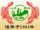 土林牌凤凰沱茶加盟