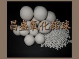 【昌盛】陶瓷氧化铝球 氧化铝瓷球