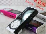 有屏带灯插卡夹子MP3 插卡mp3播放器