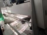 二手4米剪板机,二手8毫米剪板机,加工厚8毫米,长4米