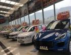 民和鑫鹏汽车销售有限公司