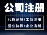 北京 较低价 厂房 开发区均价 5000