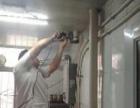 水电安装维修与防水