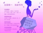 南京祛斑美容院加盟/西美阁厂家
