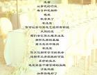 重庆正规花艺培训 免费开店辅导 学会为止花之歌花艺培训