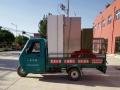 燕郊吉祥搬家公司专业柜子拆装空调移24小时全程服务