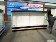 济宁水果保鲜柜3800元1米超市风幕柜济宁熟食鲜肉柜蛋糕柜