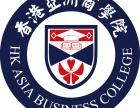 东莞哪里可以进修MBA,MBA学费是多少?