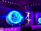 梅州礼仪模特乐队舞蹈主持沙画彩绘魔术杂技小丑外籍等