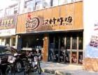 汉村炸鸡提供多元化,绿色,营养的鲜食产品