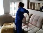 西安企业保洁 西安室内开荒保洁