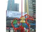 华阳景观雕塑 广场雕塑 重庆雕塑 彩色雕塑