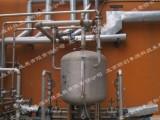 北京联创丰源节能锅炉设备