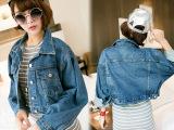2014秋季韩版时尚女装 牛仔短外套 牛仔口袋露脐短上衣